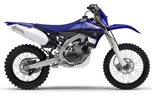 Rumores sobre la Yamaha WR450 2012