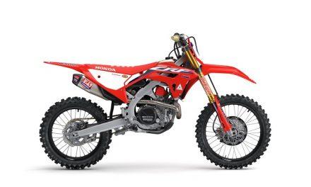 Honda 2021: 450R, 450RWE y 450RX
